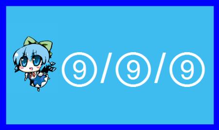 6065949